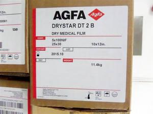 Wholesale b: Agfa DT2B DT-2B DM2B DM-2B Xray Medical Dry Laser X-ray Imaging Film