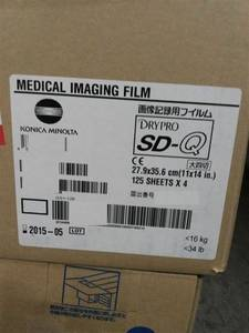 Wholesale p: Konica SDP SDQ SD-P SD-Q Japan Xray Medical Dry Laser X-ray Imaging Film