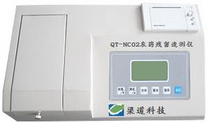 Wholesale pesticide: QT-NC02 Rapid Pesticide Residue Detector