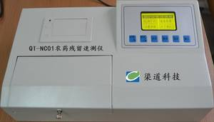 Wholesale pesticide: QT-NC01 Rapid Pesticide Residue Detector