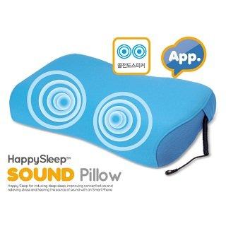 Bone conduction speaker music pillow id 6975351 product for Music speaker pillow