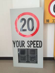 Wholesale led cross sign: Sell Portable Cheap Good Quality Speed Radar Display Outdoor Warning Sign