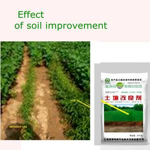 Wholesale seaweed meal powder: Soil Amendment for Both Saline Alkali Soil and Acid Soil
