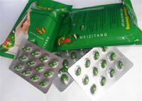 Meizitang Strong Version and Soft Gel(Brought To You by Kmdalipharma)Call or Text 240-207-1021