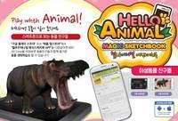 Hello Animal Magic Sketchbook (Wild) - Educational Toy/ Educational Book