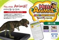 Hello Animal Magic Sketchbook (Dinosaur) - Educational Toy/ Educational Book