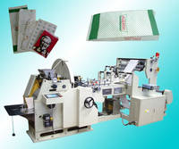 C- Automatic High Speed Paper Bag Making Machine