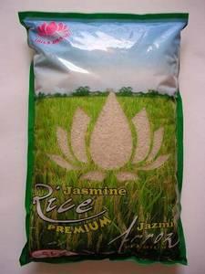 Wholesale export: Jasmine Rice for Export