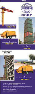 Wholesale electric motor pump: Samll Stationary Trailer Mounted Concrete Pump with Electrical Motor