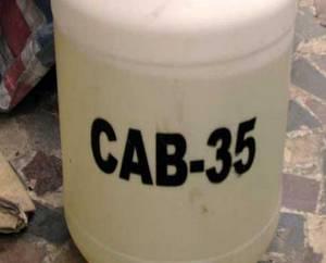 Wholesale baby shampoo: Cocamidopropyl Betaine/ CAPB