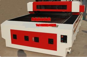 Wholesale adjustment system: Fiber Laser Cutting/Welding Head with Highness Adjustment Controller,Laser Cutting System Software