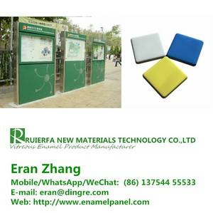 Wholesale Fireproofing Materials: Fire Resistant Vitreous Enamel Wall Panel China Manufacturer for Metro Cladding Panel REF12