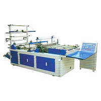 Sell Automatic side sealing bag making machine