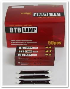 Wholesale infra red: BtB175L Infra Red Lamp