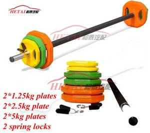 Wholesale Weight Lifting: Fitness Equipment Body Pump Barbell Set for Sale