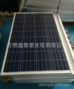 Wholesale solar cell: 300w Solar Module Panel  for 72 Cell
