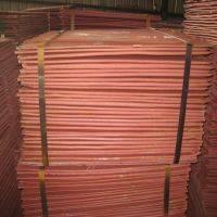 99.99% Copper Cathodes Non-Lme