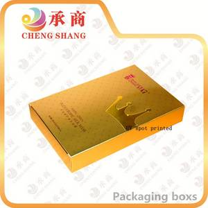 Wholesale cosmetic box: Gold Coated Paper Box for Cosmetic , Sport UV Printed Paper Packaging Box