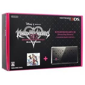 sell nintendo 3ds kingdom hearts edition console system japan new with arcard. Black Bedroom Furniture Sets. Home Design Ideas