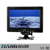 Sell 9.2 16:9 TFT LCD Monitor