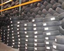Wholesale Wheels, Rims & Tires: Car Tire / KOREA/JAPANESE TIRE / Tyre
