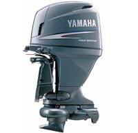 Wholesale outboard motor: Used Yamaha 150 HP Outboard Motor