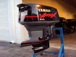 Wholesale outboard: Yamaha VMAX SHO VF 200 HP 4 Stroke Outboard Motor