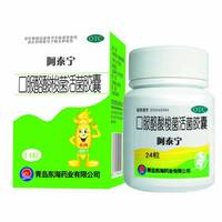 Oral Clostridium Butyricum Powder, Live