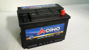Wholesale car batteries: ADINO - Mighty Power Long Life Car Battery