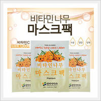 Sell Vitamin Tree Mask Pack (Vitamin C Mask Pack)