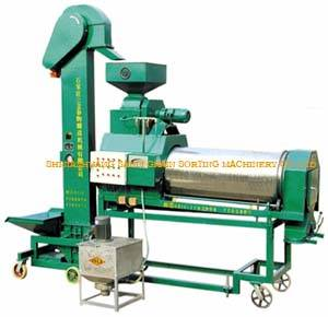 Wholesale border control: 5BYX-5 Seed Coating Machine