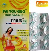 Paiyouguo Fast Fat Loss Product, Best Weight Loss Tea