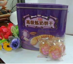 Wholesale advancd: Popular Advanced Condensed Milk Sesame Biscuits & Crackers&Cookies