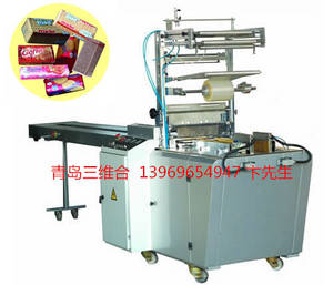 Wholesale wafer biscuit: Edge Folding Type Wafer Bisctuit Automatic Packing Machine Without Pallet