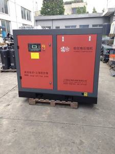 Wholesale screw air compressor: Screw Type AC Power Energy Saving Air Compressor 250KW with High Power Screw Air Compressor