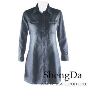 Wholesale Apparel Processing Services: 2014 New Fashion Casual Dress for Ladies