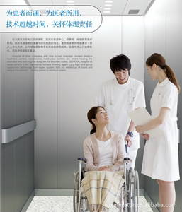 Wholesale bed: Low Price Hospital Bed Elevator From Elevator Manufacturer