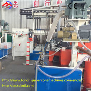 Wholesale fireworks: Lower Paper Waste Rate High Configuration Fireworks Paper Cone Making Machine