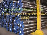 Sell Seamless Line Pipe (API 5L PSL1 & PSL2)