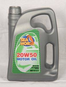 Sell Motor Oil Id 10481839 From Seahorse Petrochemicals Ec21