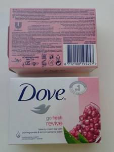 Wholesale Bath Supplies: Dove Soap