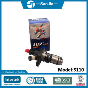 Wholesale fuel injection pump: Single Cylinder Hot Selling S1110 Diesel Fuel Injection Pump