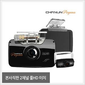 Wholesale sony 32gb: Car Dash Cam(Car Blackbox)
