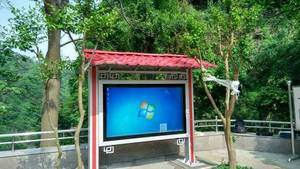 Wholesale outdoor pharmacy led: 82 Inch Showcase High Brightness LCD Monitor