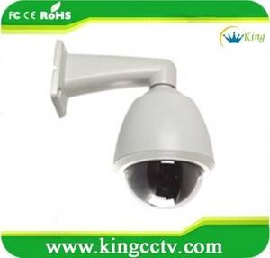 Wholesale cctv accessories: U Shape High Speed Dome Camara Ptz HK-GU8271