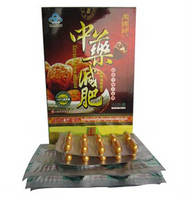Traditional Chinese Medicine Slimming Capsule Diet Pill