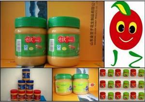 Wholesale Jam: Peanut Butter 510G(Crunchy/Creamy/Pure)