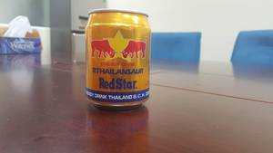 Wholesale import: Redstar Energy Drink