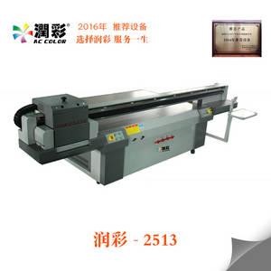 Wholesale offset printing: Digital Printing Machine Ceramic Tiles Offset Digital Inkjet Printer