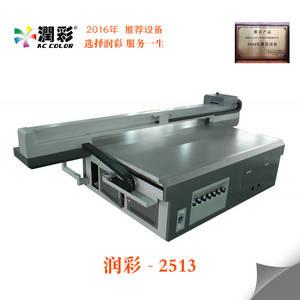 Wholesale digital printing: Digital Inkjet Printer Fast Printing Machine Eco Solvent  Advertising Printer